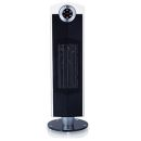Morphy Richards: Black Ceramic Heater [699871SA]
